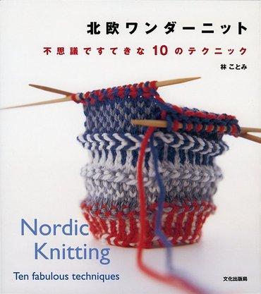 Nordicknitting