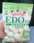 Edo_marshmallows_1